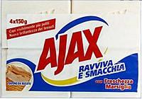 Стиральное мыло Ajax  (4 X 150 г)
