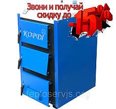 Корди АОТВ -26-30 Е твердотопливный котел 30 кВт + автоматика почти ДАРОМ, фото 2