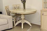 Стол обеденный деревянный серии 2-5-1-126 с патиной