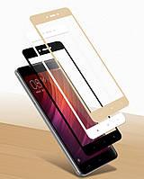 Защитное стекло с рамкой для Xiaomi Redmi Note 4, фото 1