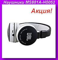 Наушники Bluetooth MS881A - H0052,Беспроводные bleutooth-наушники!Акция