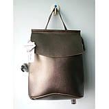 Рюкзак женский кожаный  с клапаном (бронзовый), фото 3