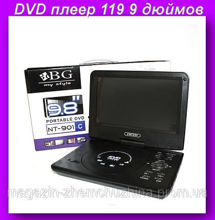 """Портативное DVD 119 (9""""), DVD плеер портативный, фото 2"""