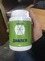 Диалек (DIALEC) - средство против сахарного диабета / Средство от диабета, диабет, 70г