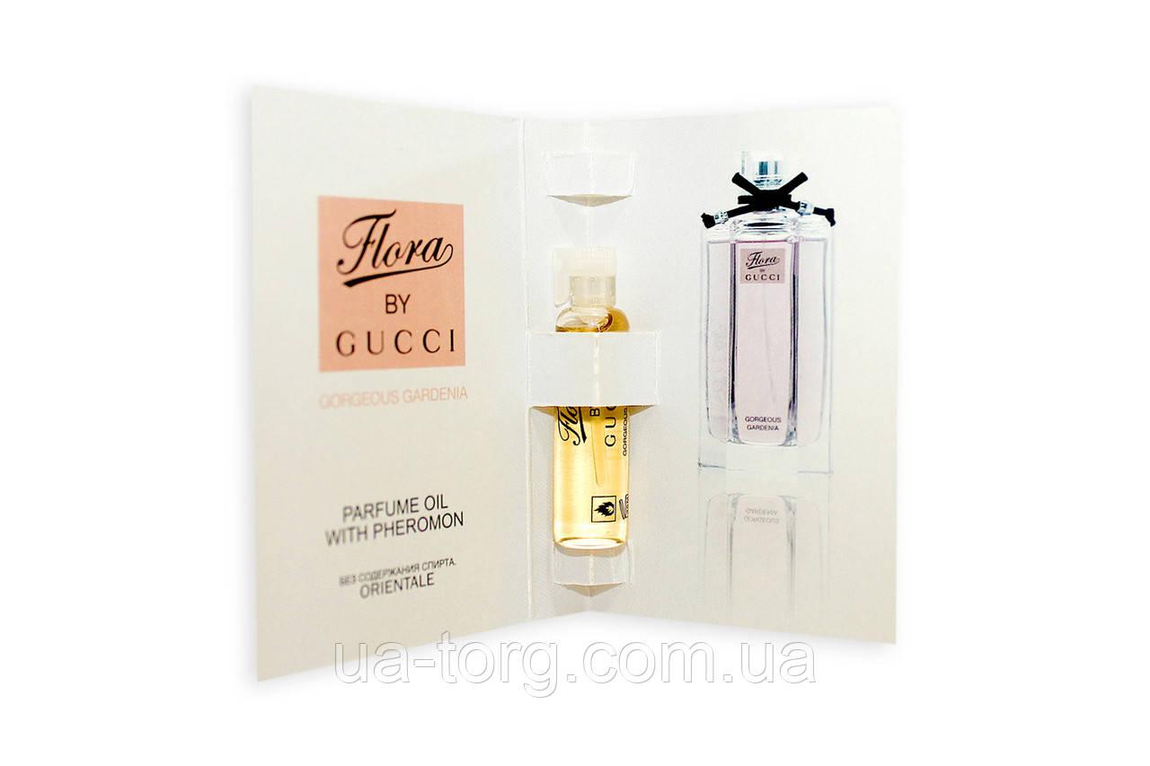 Масляный мини-парфюм с феромонами Gucci Flora by Gucci (Флора Бай Гуччи), 5мл
