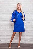 Платье-вышиванка Очарование с рукавами-фонариками цвета электрик