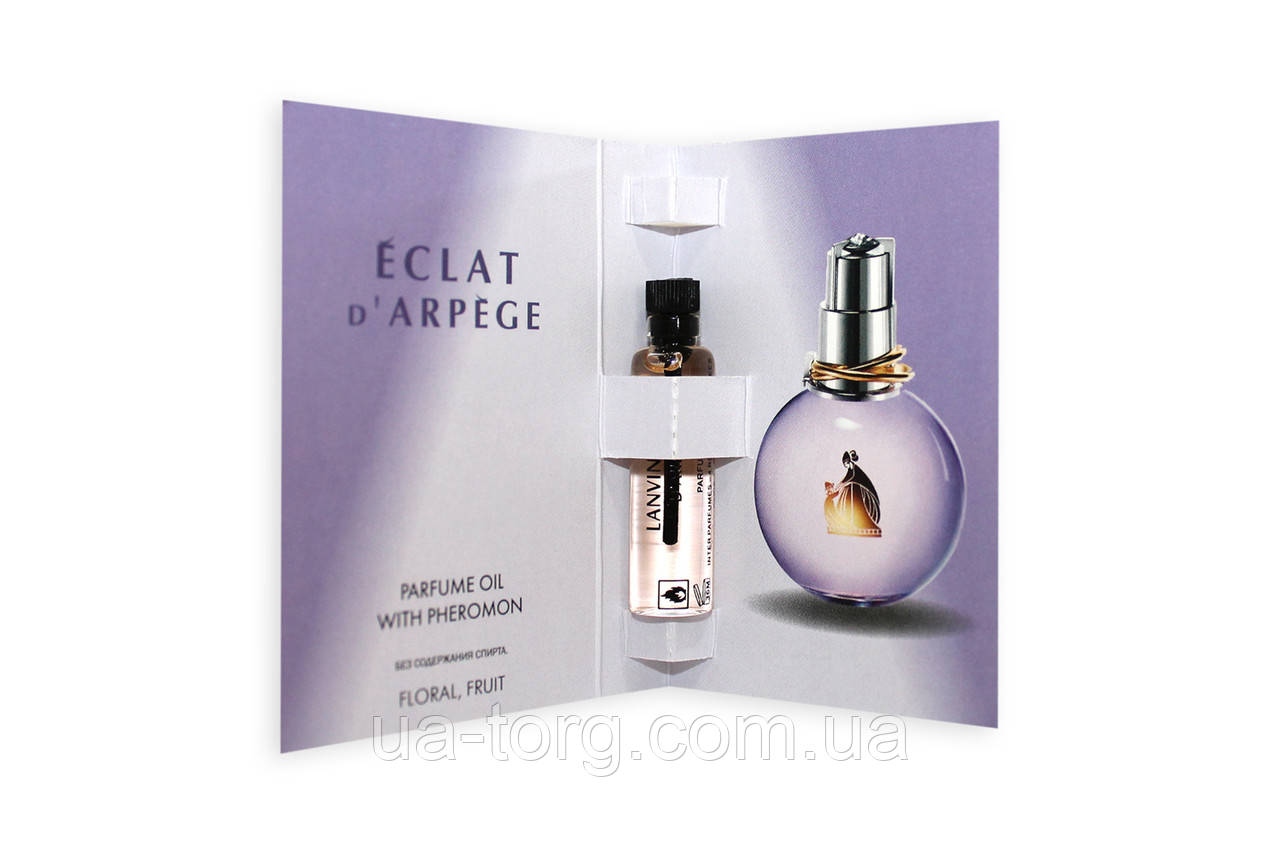 Масляный мини-парфюм с феромонами Lanvin Eclat D'Arpege (Ланвин Эклат Дарпеж), 5 мл