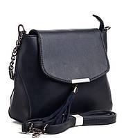 Женская сумка 517 Женские клатчи и сумки через плечо купить дешево