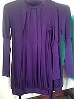 Платье фиолетовое хомут