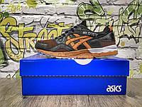 Мужские кроссовки Asics Gel Lyte 5 Tartufo Pack Brown, Копия, фото 1