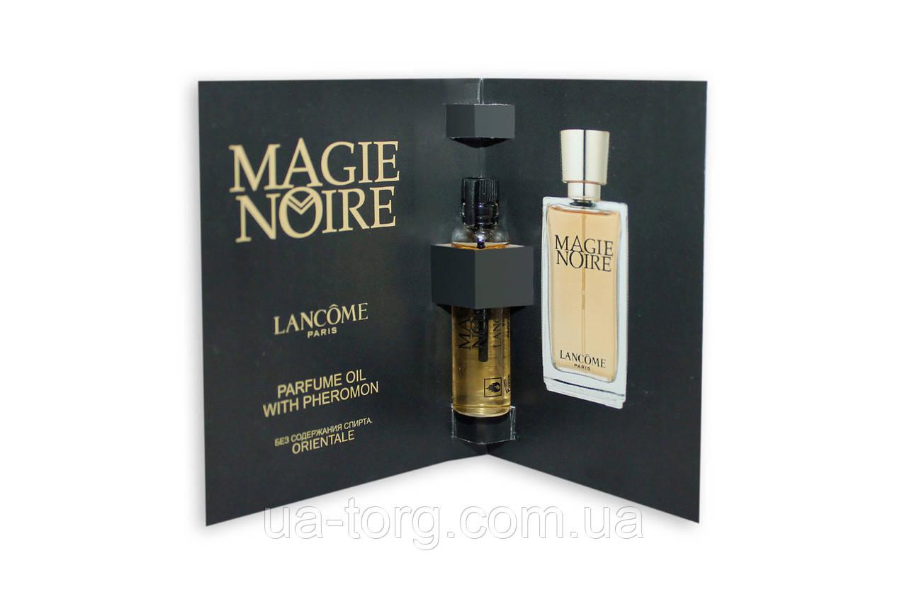 Масляный мини-парфюм с феромонами Lancome Magie Noire (Ланком мэджик ноир), 5 мл.