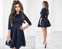 Платье женское до колен, материал - неопрен сетка, цвет - темно-синий