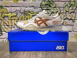 Мужские кроссовки Asics Gel Lyte 5  Tartufo Pack White, Копия