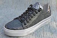 Стильные спорт туфли девушка Maxus размер 36 37 38 39 40