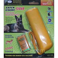 Ультразвуковой отпугиватель собак Aokeman sensor Ultrasonic dog training AD-100, купить