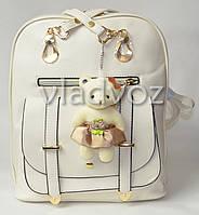 Городской женский модный стильный рюкзак сумка белый с мишкой