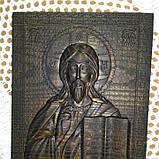 Икона Господа Вседержителя, фото 2