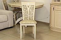 Стул деревянный с мягкой сидушкой серии 2-5-2-144, фото 1