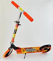 Двухколесный самокат Smart Best Оранжевый