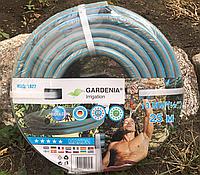 "Шланг садовый «GARDENIA» 1/2"", 50 м"