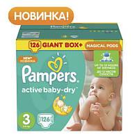 Подгузники детские Pampers Active Baby (3) Midi 5-9кг 126 шт. GIANT BOX