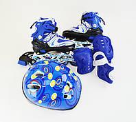 Комплект Ролики Синие Раздвижные С Защитой HAPPY SPORT 29-33,34-38, фото 1