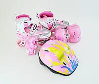 Комплект Ролики Розовые Раздвижные HAPPY SPORT 29-33,34-38 , фото 1