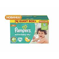 Подгузники детские Pampers Active Baby Maxi Plus 4+, 9-16кг 96 шт. GIANT BOX