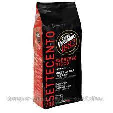 Кофе в зернах Vergnano Espresso Ricco 7001 кг, фото 2