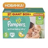 Подгузники детские Pampers Active Baby (5) Junior 11-18кг 87 шт. GIANT BOX