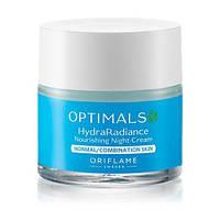 Увлажняющий ночной крем для нормальной/комбинированной кожи Optimals Hydra Radiance от Орифлейм