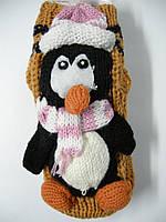 Носки домашние вязанные детские с 3-Д игрушкой Пингвин/бежевый/15-16см(24-26р)