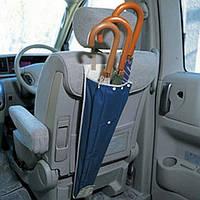 Органайзер в машину складной держатель зонтика от дождя