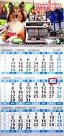 Квартальный календарь с курсором на 2018 Год Собаки