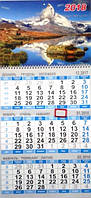 Календарь квартальный на спирали с окошком 2018 Природа