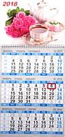 Квартальный календарь с окошком на 2018 Натюрморт