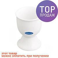 Подставка для яиц фарфоровая белая / товары для кухни