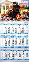 Настенный квартальный календарь с окошком на 2018 Год Собаки