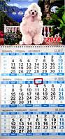 Календарь настенный квартальный на спирали 2018 год Собаки