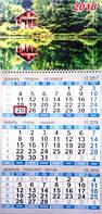 Календари настенные квартальные с окошком на 2018 Природа