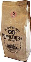 Кофе в зернах The roast brothers смесь №3 - мягкий (100% Арабика) 500г