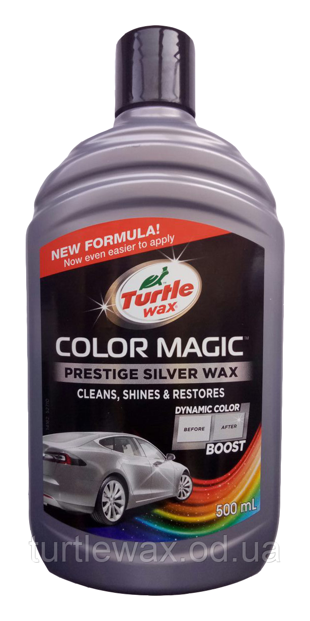 Полироль серебристый Color Magic 500мл Turtle Wax