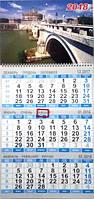 Календарь с курсором на три месяца 2018 природа