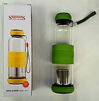 Бутылка-термос с заварником (стекло) 0,7