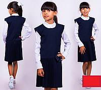 Школьный сарафан Мария