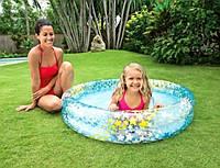 Детский надувной бассейн Intex 122x25 cм  (59421)