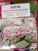 Качественный постельный комплект евро бязь