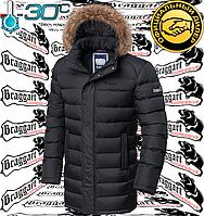 Длинная зимняя куртка Braggart - 3172#3173 темно-серый