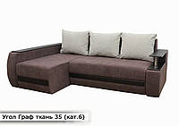 """Угловой диван """"Граф"""" ткань 35 категория 6, фото 1"""