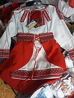 Костюм Мальвина
